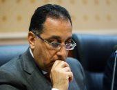 وزير الإسكان يعتمد مخططا لقطعة أرض بالقاهرة الجديدة لإنشاء مشروع سكنى