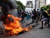 تصاعد حدة الاشتباكات فى فنزويلا خلال أكبر احتجاج ضد الرئيس مادورو