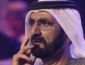 ديوان حاكم دبى ينعى الشيخ منصور بن أحمد بن على آل ثانى