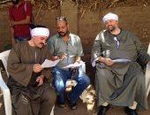 """عمرو صحصاح تاجر سلاح فى""""طاقة نور"""".. ومنتج مع """"أرض جو"""" وفهلوى بـ""""الحلال"""""""