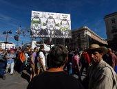 بالصور..مسيرة حاشدة فى مدريد لتأييد اقتراح سحب الثقة من رئيس وزراء إسبانيا