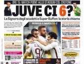بالصور.. صحف إيطاليا تتحدث عن خماسية روما وتألق محمد صلاح