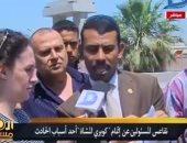 بالفيديو.. أهالى النوبارية: عضو الدائرة يرفض بناء كوبرى على الطريق الصحراوى