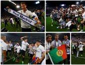 ريال مدريد يحقق لقب الدورى الإسبانى للمرة 33 فى تاريخه