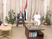 القائم بأعمال سفارة الإمارات يستقبل مدير مستشفى الشيخ زايد ووكيل وزارة الصحة