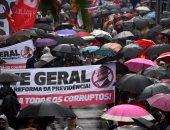 تواصل الاحتجاجات فى البرازيل للمطالبة باستقالة الرئيس ميشال تامر