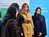 بالصور.. زوجة ترامب تشيد بتمكين المرأة خلال زيارتها لشركة تديرها نساء بالسعودية