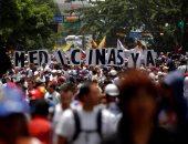 إصابة 60 شخصا خلال الاحتجاجات فى العاصمة الفنزويلية
