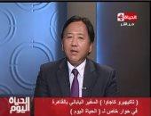 سفير اليابان: السيسى يدرك أهمية التعليم وحريص على نقل التجربة اليابانية