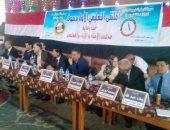 مجلس أمناء تعليم كفر الشيخ يطالب بتحسين أحوال المعلمين وتطوير المناهج