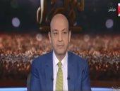 """عمرو أديب بـ""""ON Live"""": اليوم الإدارة المصرية تقف منتصرة"""