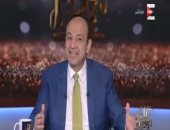 """عمرو أديب عن ترخيص موائد الرحمن: """"لو دكر شيل طبق من أيد واحد بيفطر"""""""