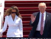 ترامب يصل مطار بن جوريون بتل أبيب ونتنياهو فى استقباله