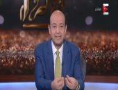 """عمرو أديب: """"قطر تقتل أولادنا.. وأموت وأعرف الراجل هناك حاططنا فى دماغه ليه!"""""""