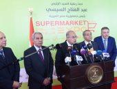 """رئيس الوزراء يطالب مسئولى """"سوبر ماركت أهلا رمضان"""" عرض السلع بأسعار مخفضة"""