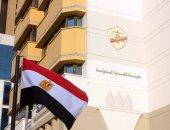 نادى قضايا الدولة يهنئ الرئيس السيسى والشعب المصرى بحلول شهر رمضان