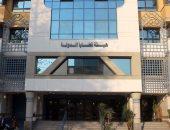 """قضايا الدولة تطعن أمام """"الإدارية العليا"""" على حكم إيقاف نشاط اوبر وكريم"""
