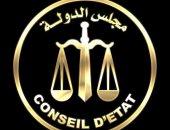 29 أغسطس.. الحكم فى دعوى عدم الاعتداد بالطلاق الشفوى