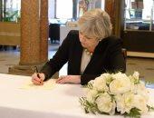 بريطانيا: فرص تخطى الجمود السياسى فى ايرلندا الشمالية ليست مؤكدة