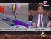 """عمرو أديب بـON E: """"السيسي وجه رسالة شديدة اللهجة للحرامية"""""""