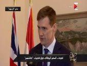 السفير البريطانى بالقاهرة: نواجه نفس الإرهاب وأشكر الشعب والحكومة المصريين