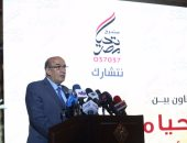 بالصور.. صندوق تحيا مصر: الرئيس وجه بتطوير القرى الأكثر احتياجًا بالمحافظات
