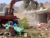 إزالة التعديات على 1440 مترا من أملاك الدولة بمركز أبو حمص بالبحيرة