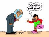 """من تميم إلى العرب: """"هخلى ماما تضربكم"""" فى كاريكاتير اليوم السابع"""