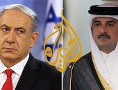 """هاشتاج """"حذف قناة الجزيرة"""" يتصدر تويتر"""