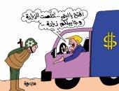 """ترامب ينهب أموال الخليج لضخها بخزائن إسرائيل.. بكاريكاتير """"اليوم السابع"""""""