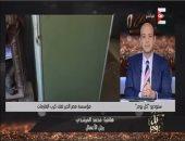 رجل الأعمال محمد المرشدى يتبرع بـ2 مليون جنيه للغارمات بـON E