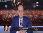 إيناس الدغيدى: لم أستحوذ على أرض الدولة والمشروع تعطل بسبب التعويم