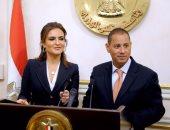 محمد عمران: فتح باب الترشح لانتخابات مجلس إدارة البورصة المصرية الأحد