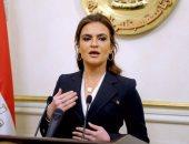 الحكومة توافق على تعديل قرار بشأن تنظيم إدارة البورصة المصرية
