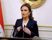 سحر نصر تبحث مع السفير السويسرى إطلاق استراتيجية التعاون حتى 2020 قريبا
