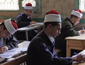 طلاب الثانوية الأزهرية يؤدون اليوم امتحان الفقه والمنطق الحديث للقسم الأدبى