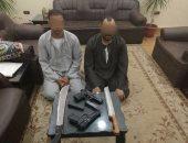 القبض على عاملين بحوزتهما أسلحة نارية وبيضاء فى الإسماعيلية