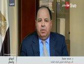 وزارة المالية: علاوة موظفى القطاع الخاص يحددها المجلس القومى للأجور