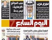 """اليوم السابع: """"مجرم حرب"""" بلاغات للجنائية الدولية ضد تميم فى جرائم بسوريا وليبيا"""