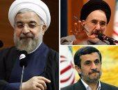 """ما الفرق بين الإصلاحيين والمتشددين فى إيران؟.. منظومة الصواريخ الأشد فتكا والمشروع النووى أسسهما """"رفسنجانى"""" وطورهما """"خاتمى"""".. """"روحانى"""" يضفى الشرعية على الصناعة النووية بمعاهدة مع الولايات المتحدة ومجلس الأمن"""