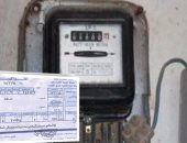 قارئ يشكو من تلاعب فى قراءة عداد الكهرباء وارتفاع قيمة الفاتورة بالمهندسين