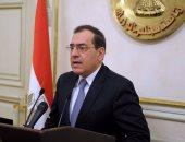 """طارق الملا: الإنتاج الكلى من حقل """"ظهر"""" يعادل نصف إنتاج مصر من الغاز الطبيعى"""