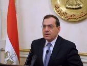 """البترول: 233 مليون دولار استثمارات مشروع """"النافتا"""" بالإسكندرية"""