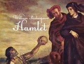 بالصور.. تعرف على النجمة التى ستلعب دور حبيبة هاملت بفيلم Ophelia