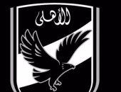 تأجيل نظر دعوى بطلان انتخابات النادي الأهلي لـ26 مايو