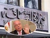 مؤتمر أدباء مصر يرفض تحويل مسرح طنطا لـ دار أوبرا
