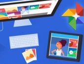 """تحديث جديد لتطبيق """"صور جوجل"""" يضيف زر favorite لتمييز صورك المفضلة"""
