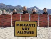 بالصور.. نشطاء يتظاهرون ضد تشدد قادة مجموعة السبع تجاه المهاجرين