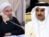 """شاهد.. """"قطريليكس"""" تفضح الانبطاح القطرى ورقص الدوحة تحت علم الملالى"""