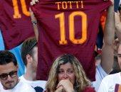 شاهد.. جماهير روما تودع توتى بالدموع فى مباراته الأخيرة